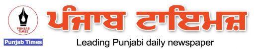 :: Daily Punjab Times ::