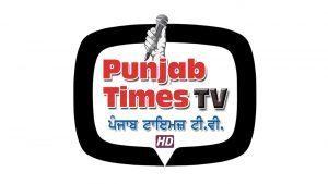 Punjab Times TV