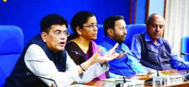 ਕੇਂਦਰ ਸਰਕਾਰ ਨੇ ਮਹਿੰਗਾਈ ਭੱਤਾ 4 ਫ਼ੀਸਦੀ ਵਧਾਇਆ